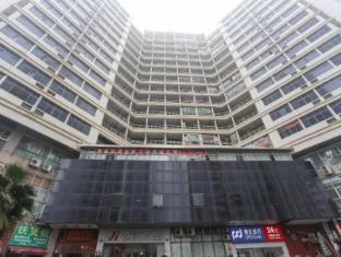 /jinjiang-inn-select-nanning-the-mixc-subway-branch/hotel/nanning-cn.html?asq=jGXBHFvRg5Z51Emf%2fbXG4w%3d%3d
