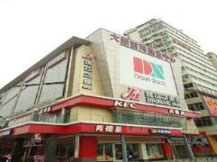 Jinjiang Inn Shenzhen Nanshan Qianhai Rd | Hotel in Shenzhen