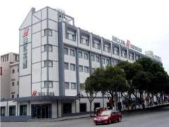 Jinjiang Inn Suzhou South Bus Station | Hotel in Suzhou