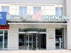 Jinjiang Inn Suzhou New District Tayuan Rd. | Hotel in Suzhou