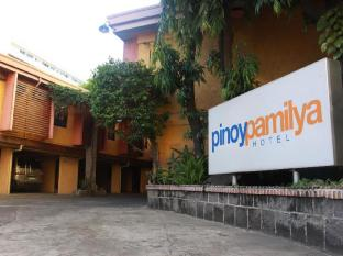 Pinoy Pamilya Hotel Manila - Entrance