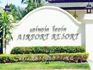 Airport Resort Phuket - Eingang