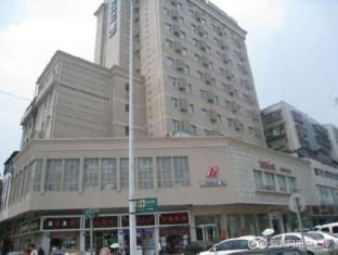 /jinjiang-inn-changsha-wuyi-square/hotel/changsha-cn.html?asq=jGXBHFvRg5Z51Emf%2fbXG4w%3d%3d
