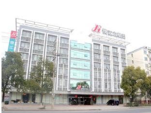 /jinjiang-inn-ji-an-jifu-rd/hotel/ji-an-cn.html?asq=jGXBHFvRg5Z51Emf%2fbXG4w%3d%3d