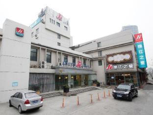 Jinjiang Inn Shanghai Zhenbei Rd