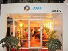 Seven Hotel | Bangkok Hotel Discounts Thailand