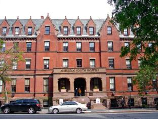 /th-th/hostelling-international-new-york/hotel/new-york-ny-us.html?asq=jGXBHFvRg5Z51Emf%2fbXG4w%3d%3d