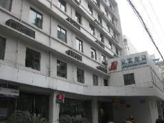 Jinjiang Inn Jingxianqiao Road | China Budget Hotels