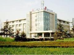Jinjiang Inn Qingdao Development Zone Jiangshan Rd. | Hotel in Qingdao