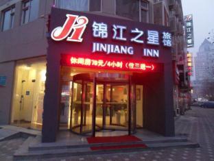 /jinjiang-inn-qingdao-xiangjiang-rd/hotel/qingdao-cn.html?asq=jGXBHFvRg5Z51Emf%2fbXG4w%3d%3d