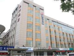 Jinjiang Inn Suzhou Administrative Center | Hotel in Suzhou