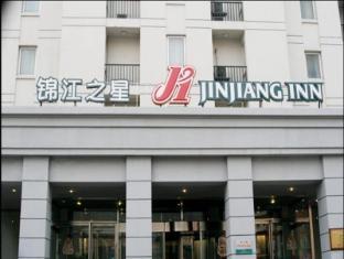 /jinjiang-inn-tianjin-gulou/hotel/tianjin-cn.html?asq=jGXBHFvRg5Z51Emf%2fbXG4w%3d%3d