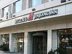 Jinjiang Inn Xian Jiefang Rd Wanda Plaza - China