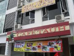 Miri Trail Guesthouse | Malaysia Hotel Discount Rates