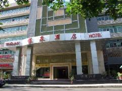 Silver Spring Hotel | Hotel in Shenzhen