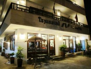 AV Hotel Vientiane - Hotellet från utsidan