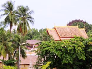 AV Hotel Vientiane - Sevärdheter i närheten