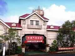 Hotel in Taiwan | Eusta Motel