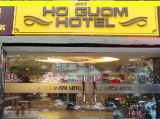 Lenid'd Ho Guom Hai Ba Trung
