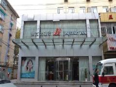 Jinjiang Inn Nanjing Beijing East Road   Hotel in Nanjing
