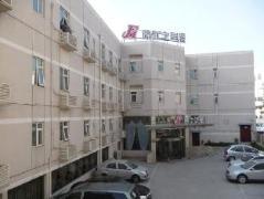 Jinjiang Inn Nanjing Kazimen St. | Hotel in Nanjing