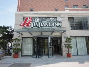 /jinjiang-inn-xiamen-international-convention-and-exhibition-center-huandao-road-branch/hotel/xiamen-cn.html?asq=jGXBHFvRg5Z51Emf%2fbXG4w%3d%3d