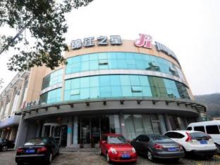 /jinjiang-inn-zhoushan-putuo-shenjiamen/hotel/zhoushan-cn.html?asq=jGXBHFvRg5Z51Emf%2fbXG4w%3d%3d