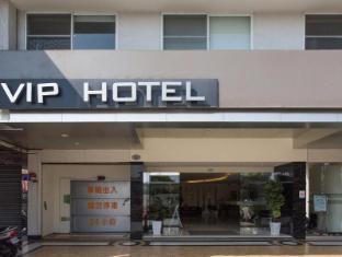 /vip-hotel/hotel/taichung-tw.html?asq=5VS4rPxIcpCoBEKGzfKvtBRhyPmehrph%2bgkt1T159fjNrXDlbKdjXCz25qsfVmYT