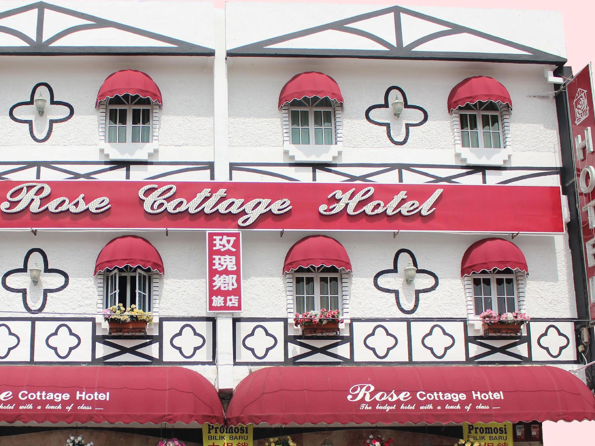 ローズ コテージ ホテル タマン ジョホール ジャヤ2