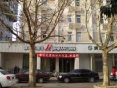 Jinjiang Inn Xian Dongmen | Hotel in Xian