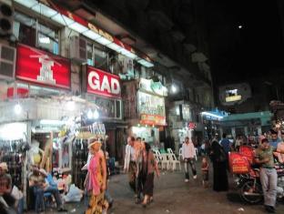 City Plaza Hostel Cairo - Exterior