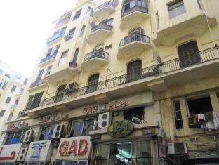 City Plaza Hostel Cairo