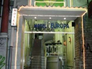 /fr-fr/hotel-europa/hotel/thessaloniki-gr.html?asq=vrkGgIUsL%2bbahMd1T3QaFc8vtOD6pz9C2Mlrix6aGww%3d