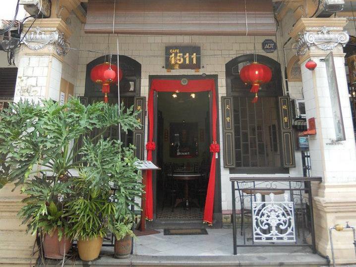 カフェ 1511 ゲストハウス15