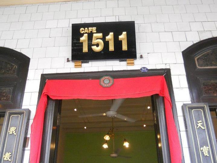 カフェ 1511 ゲストハウス16