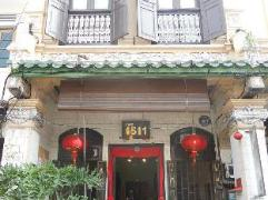 Malaysia Hotels | Cafe 1511 Guesthouse