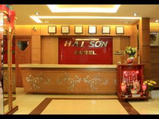 Hai Son Hotel Ho Chi Minh City - Reception
