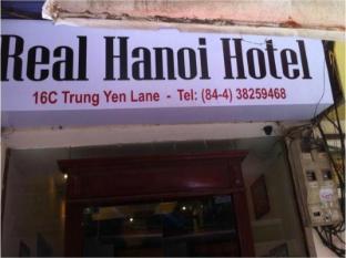 Real Hanoi Hotel Hanoi - Interior