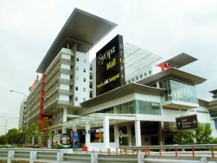 Ruemz Hotel Kuala Lumpur - The Syopz Mall