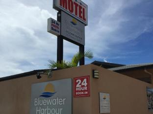 Bluewater Harbour Motel Whitsunday-øyene - Inngang