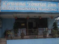 Cheap Hotels in Kuala Lumpur Malaysia | Kawana Tourist Inn