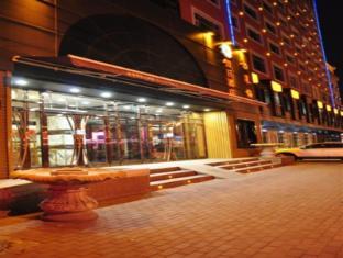 Bremen Holiday Hotel Harbin Harbin