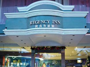 Regency Inn Davao City - Vchod
