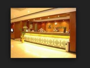 TS Hotel Taman Rinting Johor Bahru - Reception