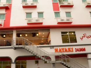 Tune Hotel – Kota Bharu City Centre Kelantan Kota Bharu - Coffee Shop/Cafe