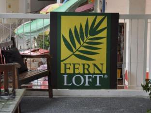 Fernloft City Hostel - Chinatown Singapore - Hostel Exterior