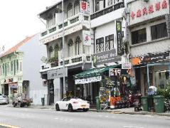 Fernloft City Hostel Singapore - Singapore Hotels Cheap