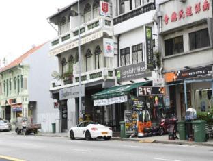 펀로프트 시티 호스텔 싱가포르