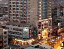 Fullon Hotel Kaohsiung: exterior