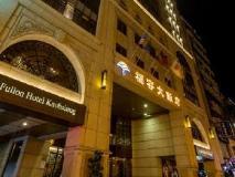 Fullon Hotel Kaohsiung: entrance